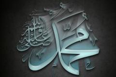 muhammad-calligraphy