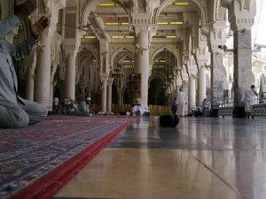 Prophet Muhammad Islamic Quiz